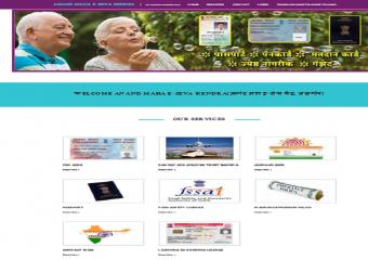 Anand Multi Hub